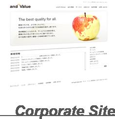 Webサイト[Web site]制作実績 - アンド バリュー.com