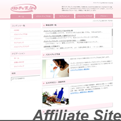 webサイト[web site]制作実績 - バストアップ.com